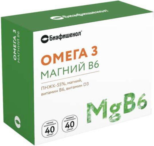 Биафишенол омега-3 магний b6 капсулы (мягкие желатиновые 0,35г n40+твердые желатиновые 0,6г n40), фото №1